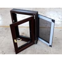 华建铝业(滨海新区)铝包木门窗销售中心