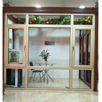 华建铝业门窗(塘沽)销售中心