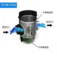 北京雨水收集利用系统 PP储水模块 超集成雨水利用机 弃流井