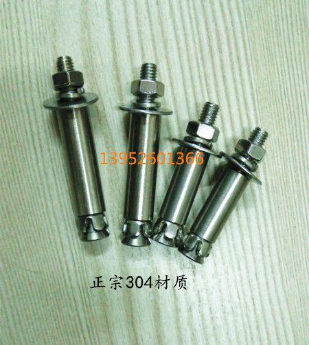 304不锈钢加长型背栓螺丝 敲击式背栓螺拴 大理石陶瓷石材专