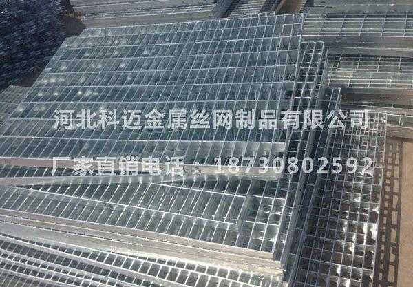 仓库专用平台钢格板 工业钢格板[科迈]