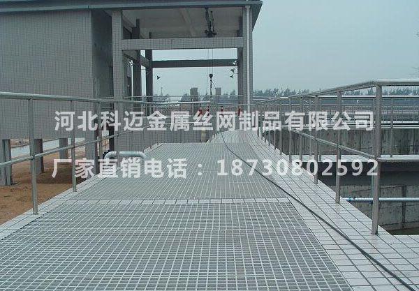 脱硫塔平台钢格板_走廊过道钢格板【科迈】