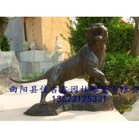 园林铜雕老虎动物铜像制作