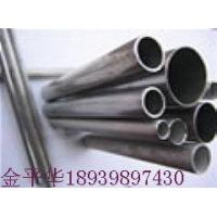 EN10305无缝钢管 EN10305冷拔无缝钢管