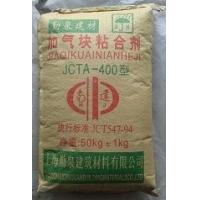 """上海勤泉公司""""南建牌""""加气块粘结剂质量保证"""
