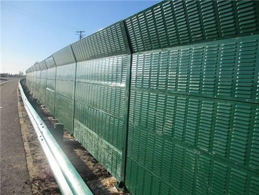 广州新五丰钢业声屏障供 高速高铁桥梁隔音降噪