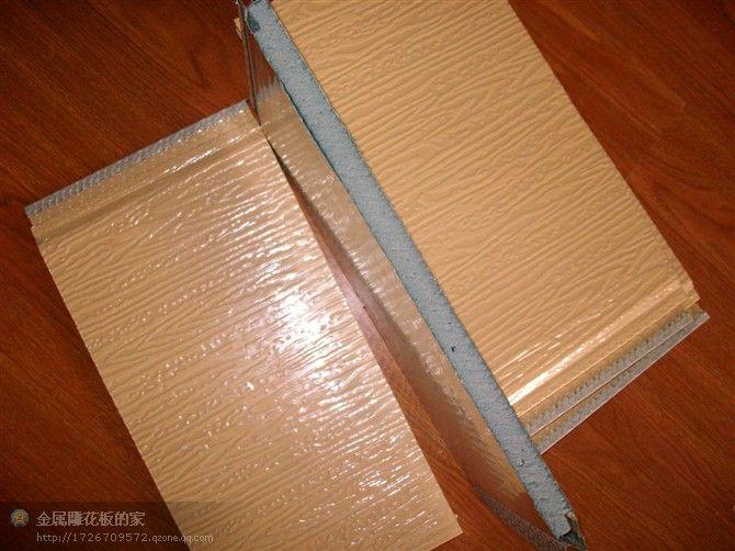 幕墙媲美。金属雕花保温板是一种优异的、可塑性极强的装饰材料,外层装饰面可根据客户的要求加工成各种颜色,能达到铝塑板乃至仿木材、仿大理石等高档装饰材料的效果; 3. 金属雕花保温板经久耐用。对风雨侵蚀及空气污染不敏感,具有较好的自洁能力,一般粉尘污染不敏感,具有较好的自洁能力,一般粉尘污染用水冲洗即可清洁如新。