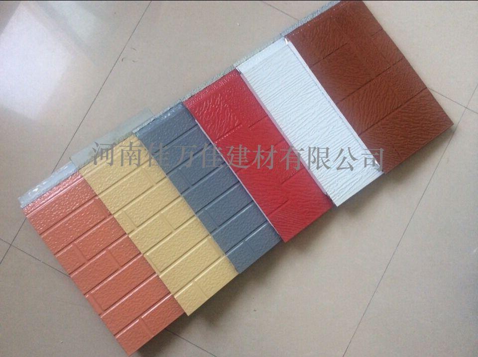 山东新型装饰保温一体板-金属雕花板