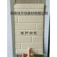 象*牙白色米白色条形砖纹金属雕花板