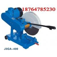 400A型砂轮切割机,型材切割机