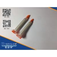 锐新科修复银浆 用于修复软线路 能屏蔽阻挡高频磁场