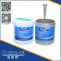 锐新科电子标签银浆 适用于低温的薄膜底材 耐弯折性强