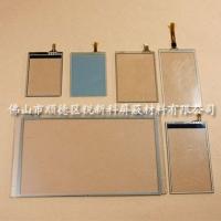 锐新科FPC导电银浆 导电性印刷性好 抗氧化性强