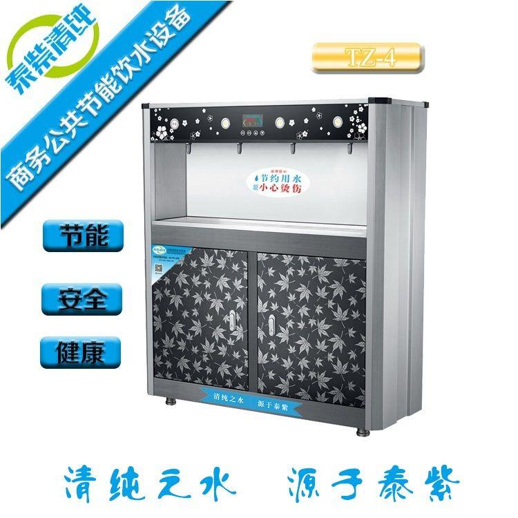 全自动开水器_智能开水器_温热不锈钢饮水机