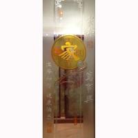南京藝術玻璃-南京錦熙金典藝術玻璃廠