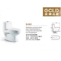 G-201 直冲式连体座便器 金牌品质卫浴GCLD