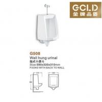 G508 挂式小便斗 金牌品质卫浴 GCLD