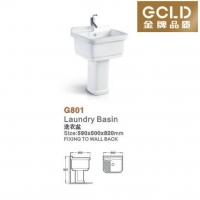G801 洗衣盆 金牌品质卫浴GCLD