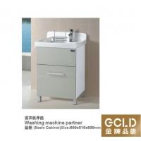 洗衣机伴侣 金牌品质卫浴GCLD