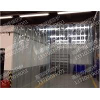 遮弧条、pvc防弧光隔档板,焊机设备防护设施