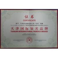 天津国际知名品牌