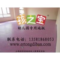 幼儿园卡通地板,幼儿园胶地板,幼儿园PVC卡通地胶