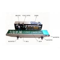 自动计数墨轮打码连续封口机 自动薄膜印字封口机