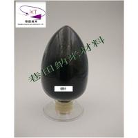 超细硼粉 微米硼粉 纳米硼粉 XT