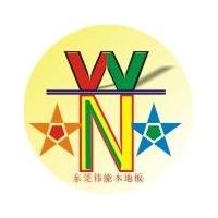 东莞市伟能木地板安装翻新工程有限公司