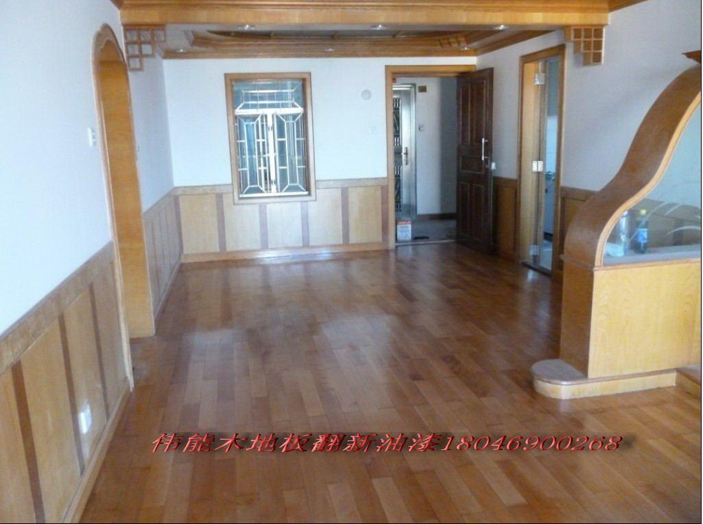 东莞市(伟能)木地板安装翻新工程有限公司专业从事木地板直销,木地板安装翻新 工程施工,作为木地板安装翻新 装饰行业,专业中的专业木地板安装翻新 队伍,这几年在木地板安装翻新行业里,我们不断进取,不断完善,持续稳步发展。   在工程安装翻新施工方面,我们有技术熟练的木地板铺排技术工人。在工程管理方面,我们拥有有经验丰富管理的人才。为打造木地板安装翻新这个服务大众这个纯朴的服务形象,东莞市伟能木地板安装翻新工程有限公司齐心协力的奉献着无私的敬业精神,全心全意为每一位新老客户服务。   多年来,我们以质优价廉