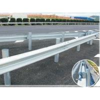 四川公路马路高速公路波形护栏