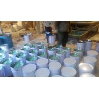 耐酸碱中温玻璃鳞片胶泥 锅炉烟道防腐工程