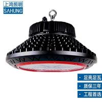 上鸿照明天坛系列新款UFO式LED工矿灯 杭州LED厂房灯厂