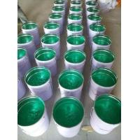 树脂玻璃鳞片涂料 环氧玻璃鳞片重防腐涂料