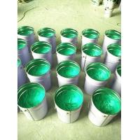 污水池防腐施工 玻璃鳞片涂料厂家