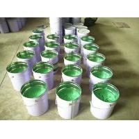 环氧乙稀基树脂价格 荣威玻璃鳞片胶泥厂家报价