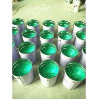 环氧玻璃鳞片胶泥执行标准