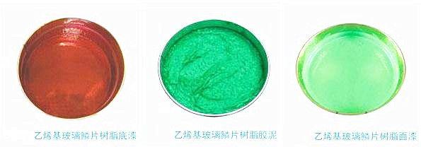 优质高温玻璃鳞片胶泥防腐 乙烯基树脂