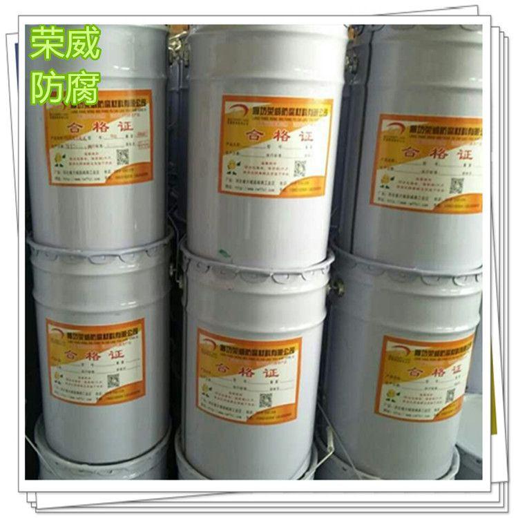 环氧玻璃鳞片防腐 环氧树脂涂料 环氧乙烯基防腐涂料