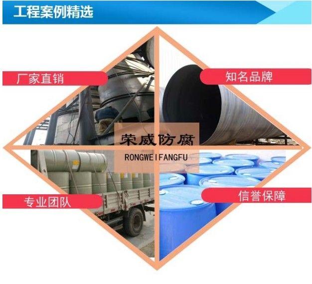 环氧玻璃鳞片胶泥 电厂烟筒脱硫防腐材料
