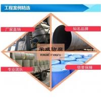 环氧煤沥青涂料 玻璃鳞片防腐涂料价格
