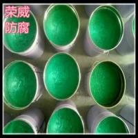 厂家直销 环氧玻璃鳞片胶泥 污水池玻璃鳞片防腐施工公司