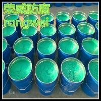 环氧玻璃鳞片涂料   玻璃鳞片漆厂家