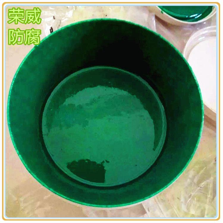 厂家直销 工业防腐漆 中温乙烯基玻璃鳞片胶泥