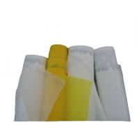 供应国产网纱丝印网纱网布