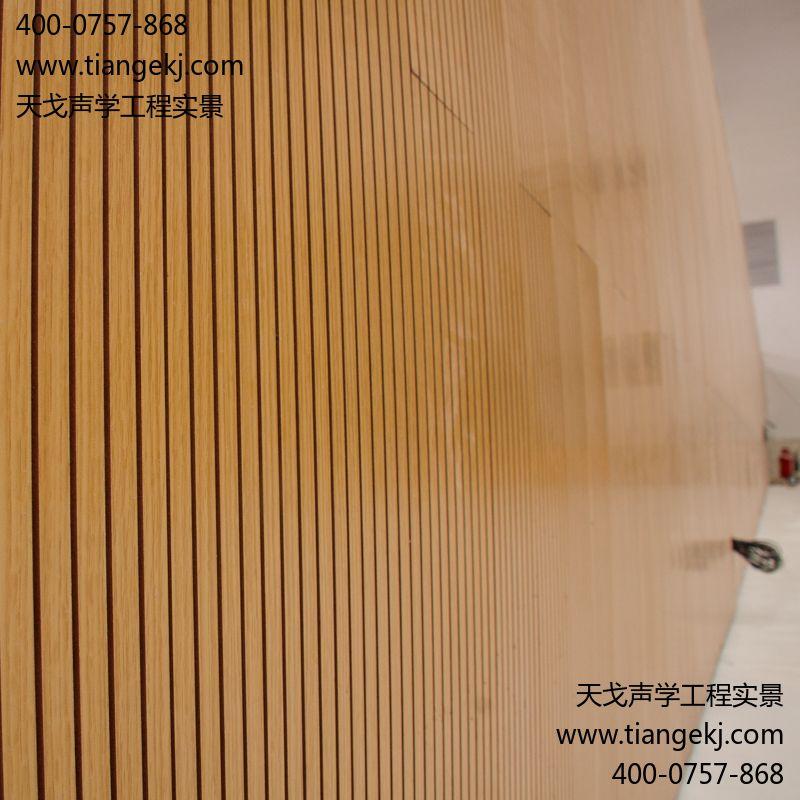 槽木吸音板吸音材料吸音板批发