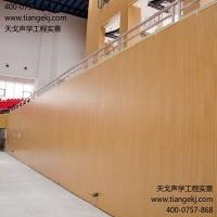 天戈防火室内槽木吸音板中纤板价格