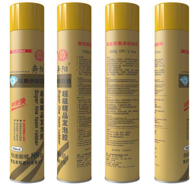 奔阳厂家直供聚氨酯泡沫填缝剂|发泡胶|泡沫胶发泡剂