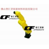浙江碳纤维工业机械手臂
