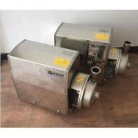 【供应】YKH远安离心泵-离心泵
